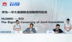 华为与华大基因签署《基因大数据存储系统联合开发协议》