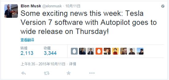 马斯克:周四请升级软件 特斯拉马上有自动驾驶