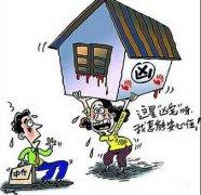 北京凶宅数据库建立 疑因凶宅交易法院保护购房者
