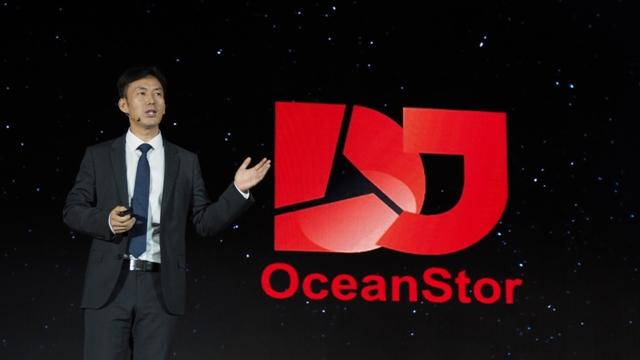 华为发布数据服务平台OceanStor DJ