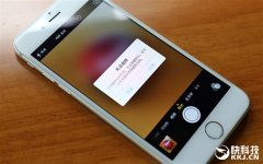 iPhone 6升级128GB存储爆火 苹果:不予保修