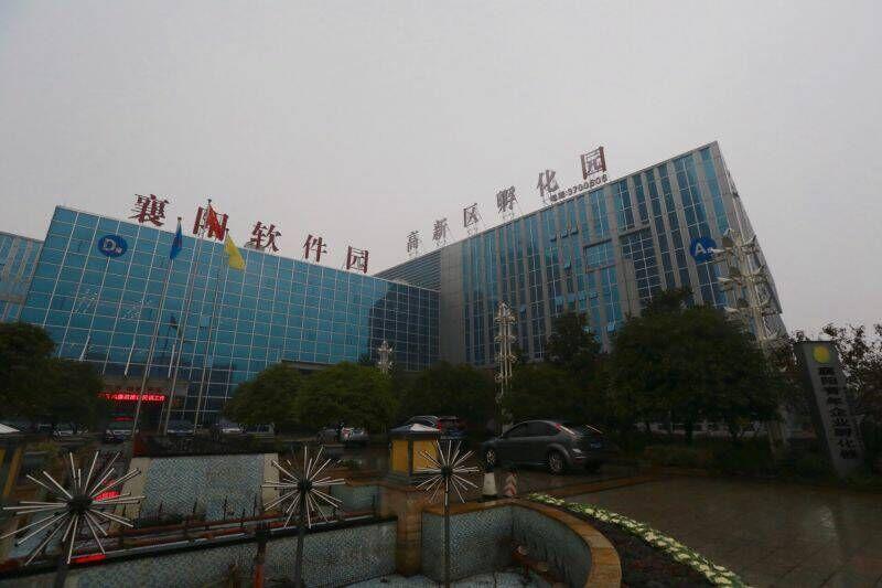 襄阳打造智慧湖北云备份中心 3年后带动800亿元云产值
