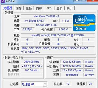 天河二号超级计算机性能揭秘之CPU篇
