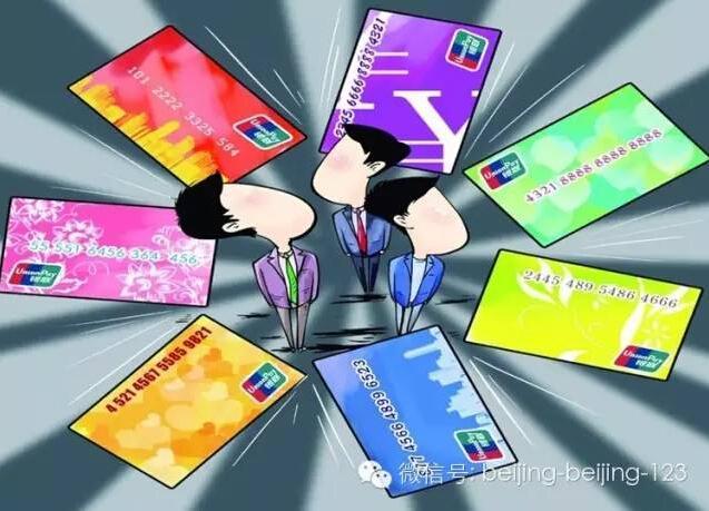 信用卡现套现漏洞 1万额度的卡套现480万