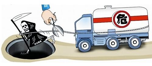 """浪潮存储担当重庆市重点营运车辆监管""""护法"""""""