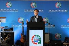 华为呼吁构建全联接非洲,促进非洲数字经济发展