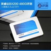 英睿达BX200 480G SSD固态硬盘评测