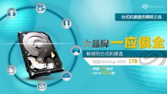 希捷1TB 7200转64M SATA3 台式机硬盘(ST1000DM003)