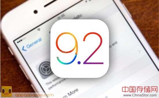 iOS9.2发布