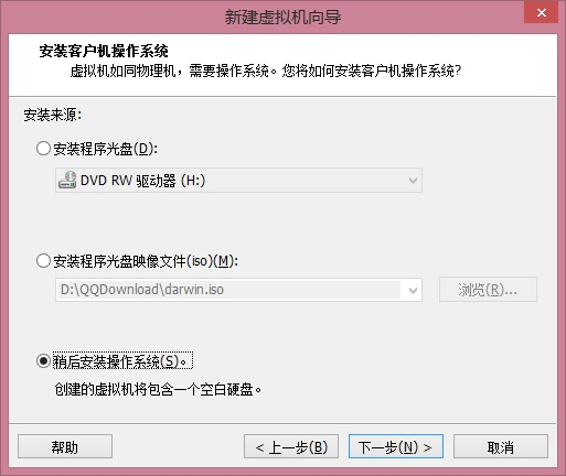 Mac OS 10.9 上安装VMware workstation 10的步骤分享