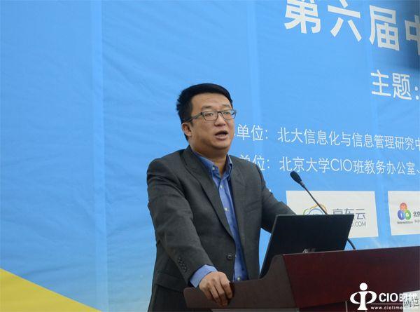 京东集团副总裁何刚:京东云助力互联网+产业转型