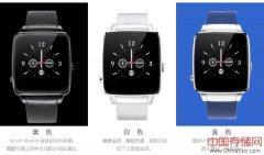用手表玩通话 普耐尔W7智能手表599 元