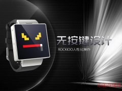 无按键设计 ROCKIOO WATCH智能手表