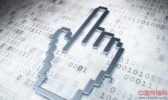 Nexenta与Mirantis达成合作    软件存储牵手OpenStack