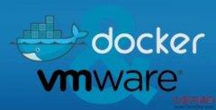 虚拟化盘点:VMware仍是主角 Docker异军突起