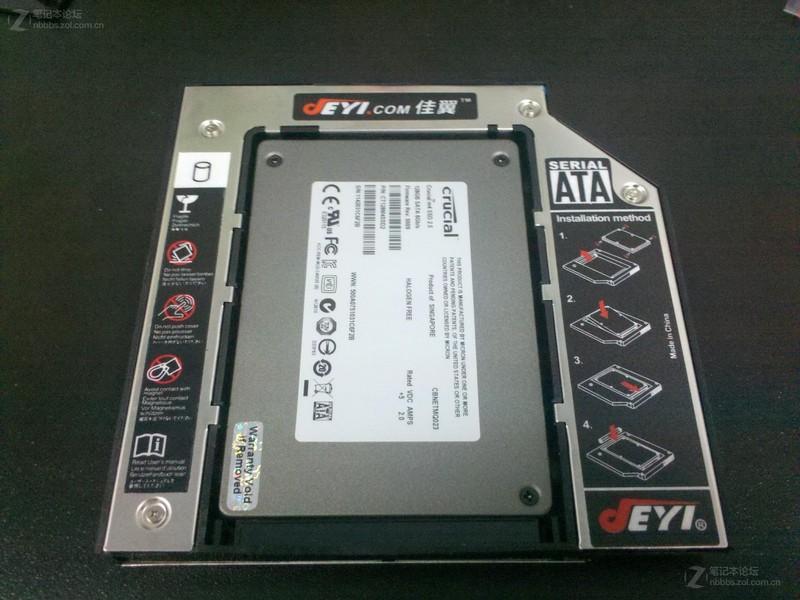 手把手教你将原有系统完整迁移到新的SSD固态硬盘上(图文实例)