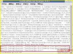 Redhat Linux下安装GCC-4.6.1详细教程
