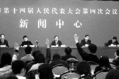 北京积分落户政策分三步走:指标公布循序渐进