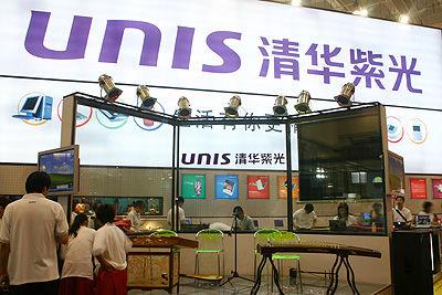 中国史上最贵海外并购:紫光190亿美元曲线收SanDisk
