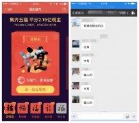 网友占领支付宝微博 2亿去哪儿了!!!