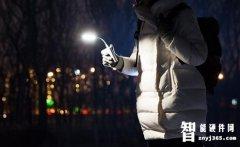 小米推出小米LED随身灯的增强版,亮度提升50%