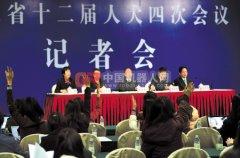 广东为企业减负力度空前:今年将减税1500亿