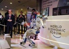 """第四次工业革命:机器人""""入侵""""达沃斯论坛"""