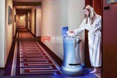 这家公司推出酒店服务机器人intel看上了它