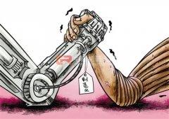 中国制造业亟需产业升级机器换人警报拉响