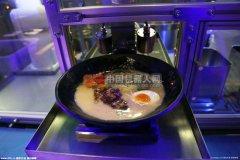 上海餐馆引进日本智能机器人 58元一碗吸引吃货尝鲜