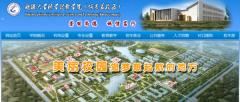 华为助力新疆阿克苏大学核心网络建设