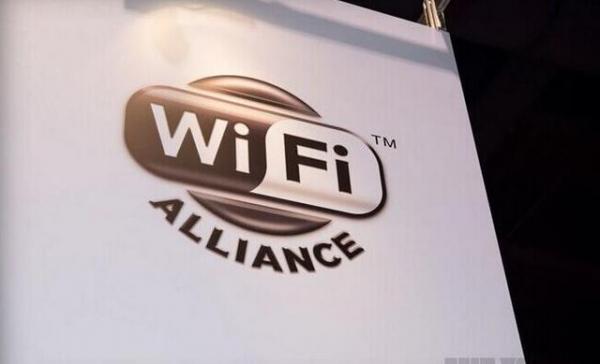 全新WiFi技术问世 更适合智能家庭和物联网