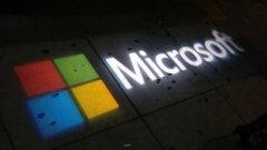 微软为用户隐私把美国政府告上法庭
