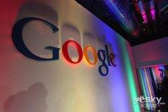 谷歌遭欧盟控诉 最高或将面临74亿美元罚款