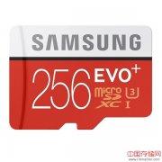 三星推出EVO Plus 256GB MicroSD储存卡