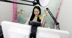 万名韩国女主播来中国掘金 看好手机直播未来市场