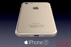 iPhone 7基带芯片中国版用高通 美版用英特尔