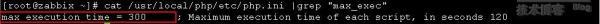 Nginx服务器环境下安装配置Zabbix详解过程