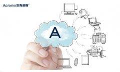 安克诺斯新型混合云数据保护解决方案
