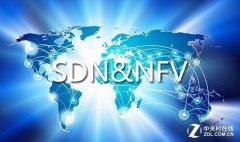 2020年运营商NFV和SDN的投入差距拉大