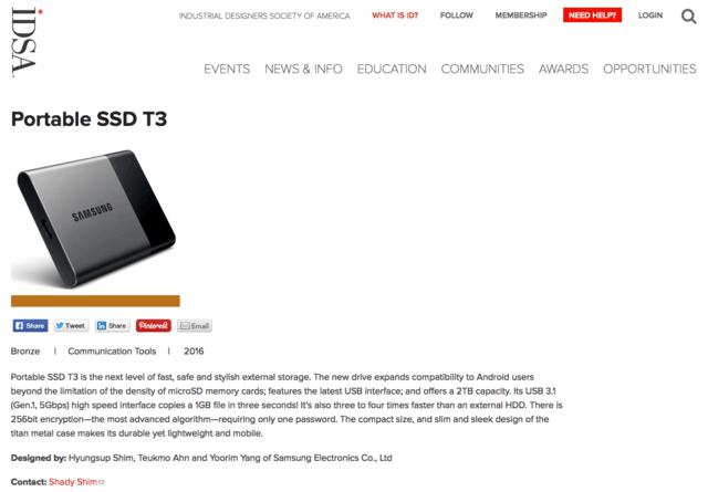 三星移动固态硬盘T3荣获美国IDEA通讯工具铜奖
