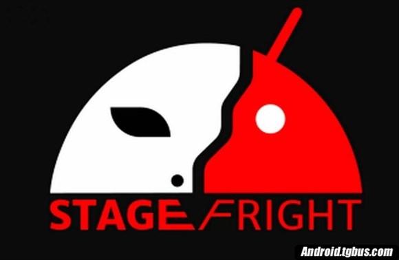 8.5亿安卓设备仍在遭受stagefright漏洞的潜在威胁