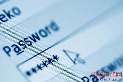 互联网时代 个人密码安全策略分析