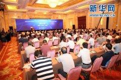 中国健康医疗大数据产业联盟成立大会在宁召开