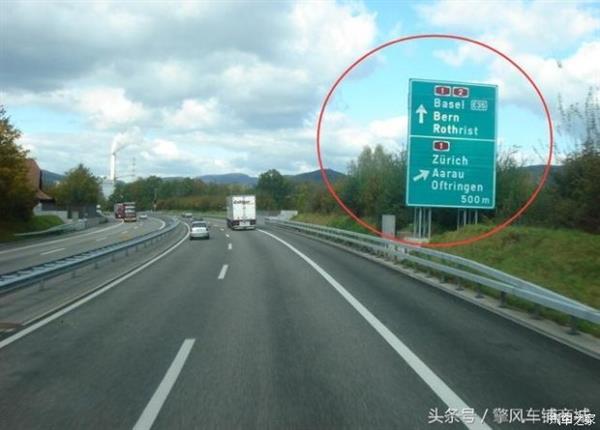 为啥德国高速不限速?