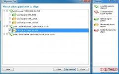 使用DiskGenius分区工具4K对齐新硬盘图文教程