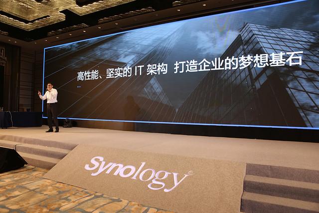 企业级成为Synology未来发展重要方向