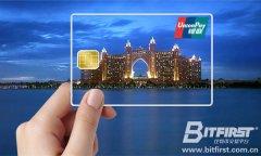 中国银联与IBM联合使用区块链技术开发积分交易平台