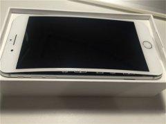 惊呆,买iPhone 7意外得到曲面屏版iPhone 8