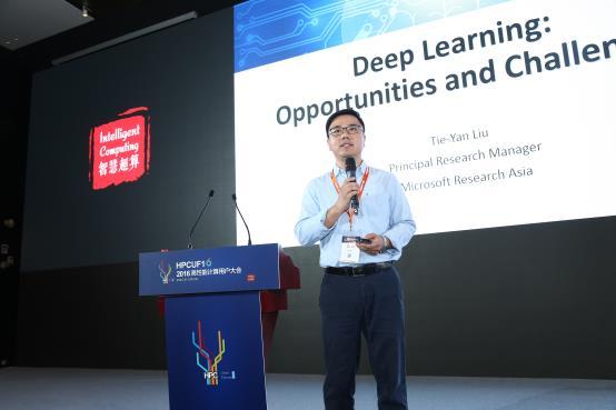 高性能计算用户大会:人工智能发展亟需超算创新支撑